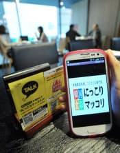 QRコードを撮影すると、カカオトーク上でクーポンを入手できる(東京都新宿区のにっこりマッコリ)