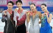 NHK杯の表彰式後、メダルを手に笑顔の(左から)男子シングル2位の高橋、優勝の羽生、女子シングル優勝の浅田、2位の鈴木