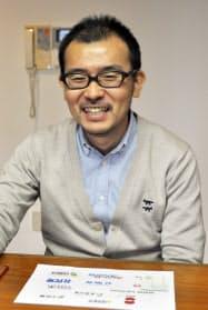 コピーライターの斉藤賢司氏