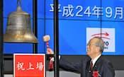日本の航空業界は競争力が盤石ではない。写真は今年9月に東証第1部に再上場し、鐘を鳴らす日本航空の稲盛和夫名誉会長