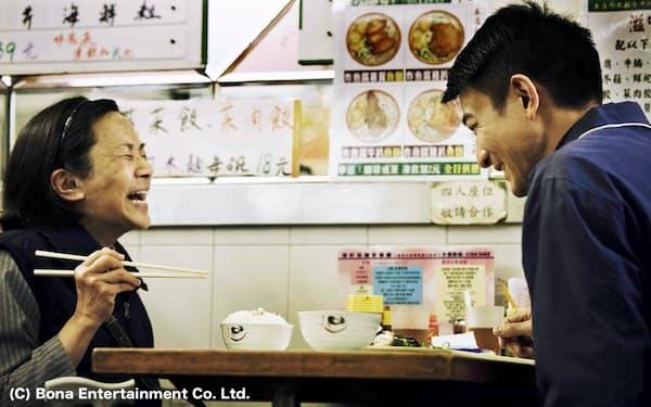 アン・ホイ監督「桃さんのしあわせ」(C) Bona Entertainment Co. Ltd.