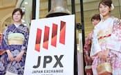 日本取引所は「資本主義の父」の伝統を守れるか(1月4日、東証の大発会)