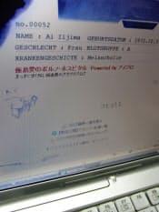 2008年に亡くなった飯島愛さんのブログは今でもファンなどからの書き込みがある