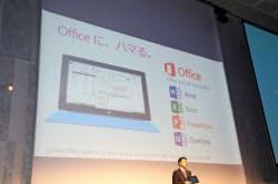 Surfaceはフル機能のWindows8ではなく「Windows RT」を搭載。既存のWindowsアプリや、Excelのマクロが動かないといった制約がある(1日、東京・港)