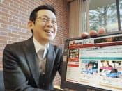 「Jコミ」を運営するマンガ家の赤松健氏