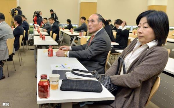 全柔連の強化委員として「強化連携フォーラム」に参加した山口香氏=手前(27日午後、味の素ナショナルトレーニングセンター)=共同