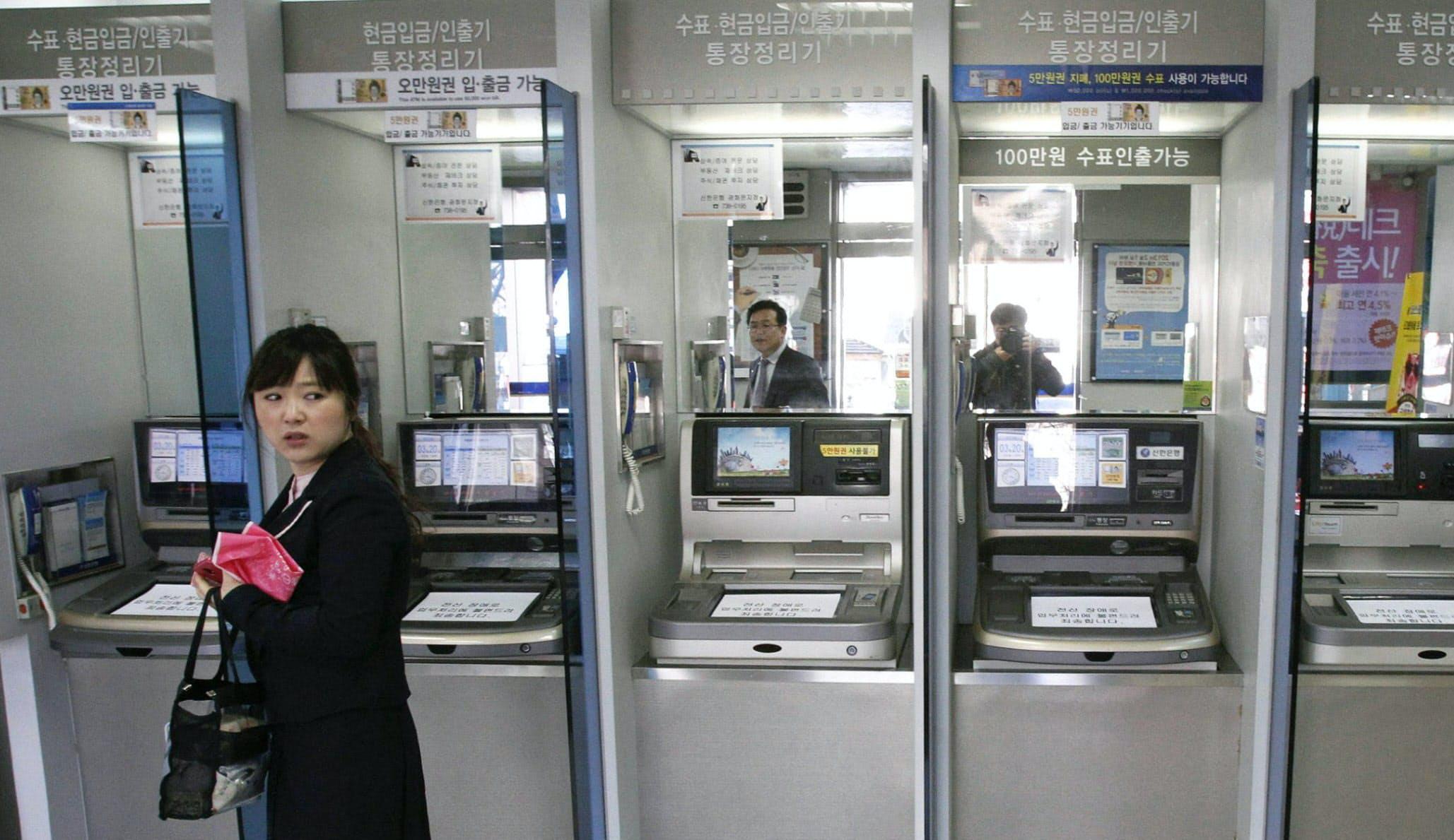 今回のサイバー攻撃では銀行のATMが停止するといった被害が出た