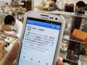 東急ハンズは店舗ごとにツイッターを運用している(東京都渋谷区の東急ハンズ新宿店)
