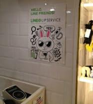 集客ツールとして「LINE@」の活用が広がる(東京都渋谷区の店舗内)