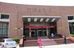 中国で最も多くの満鉄資料が残る大連図書館
