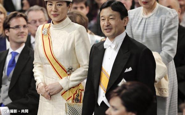 オランダのウィレム・アレクサンダー新国王の即位式に出席された皇太子ご夫妻(30日、アムステルダム)=代表撮影・共同