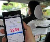 日本交通はスマホを使って現金やカードいらずの支払いサービスを開始