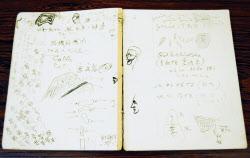 太宰治の日記やノートなどの資料22点が日本近代文学館に寄贈された。落書きだらけの太宰のノート=共同