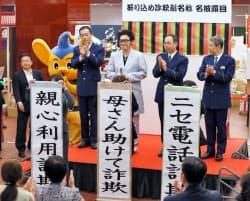 振り込め詐欺の新名称を発表する西村警視総監(右から2人目)ら(12日、東京・銀座の歌舞伎座)