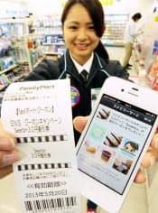 ファミリーマートは店頭で割引クーポンを発行する(東京都豊島区の「サンシャイン南店」)