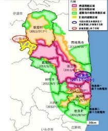 警戒区域の解消後、福島県の避難区域はバラバラに分かれる(原子力災害対策本部の資料)