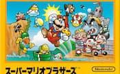 提供元=企業提供/使用条件=コピーライト/国名=日本/企業団体名=任天堂/撮影日=2010年11月ころ/最新履歴=2010年11月16日・産業新聞/掲載回数=1回/画像コメント=(C) 1985 Nintendo/キャプション=任天堂が家庭用ゲーム機「ファミリーコンピュータ」対応ソフトとして1985年9月に発売した「スーパーマリオブラザーズ」。マリオとルイージの兄弟が「キノコ」や「フラワー」などのアイテムを駆使し大魔王クッパからヒロインのピーチ姫を救い出す設定だ。(任天堂提供)(C) 1985 Nintendo