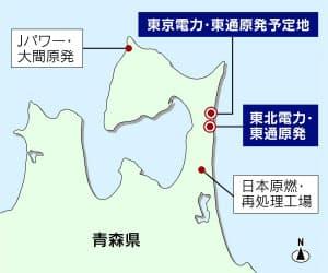 東北電力の東通原発は下北半島の先端近く、太平洋に面している。北側は東京電力の東通原発の敷地と隣接する。