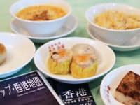 「ランチトリップ香港便」で配布された香港の観光案内とお料理(東京都港区の新北海園)