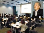 中西社長の講話を聞いた後、グループ討論を実施した(5日、東京都千代田区)