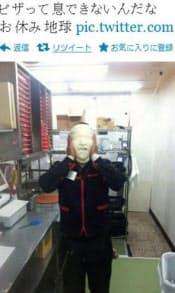 ピザ生地を顔面に張り付ける写真をアルバイト店員がツイッターに投稿し炎上してしまった=共同