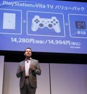 PSヴィータTVを発表するSCEのハウス社長(9日午後、東京都港区)