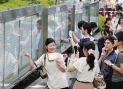 司法試験の合格発表を見る受験生ら(10日、東京・霞が関)