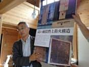 板倉工法の耐震性を説明する筑波大学の安藤邦広名誉教授