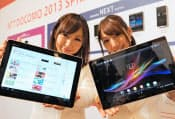 NTTドコモのタブレット新製品