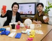 3Dプリンターを使ったものづくりマーケットを運営するカブクの稲田雅彦CEO(左)と足立昌彦CTO(東京都渋谷区)