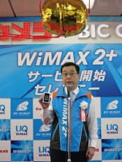 UQの野坂章雄社長はTCAの統計からは離脱した後も「四半期ごとの公表は今後も続ける」と語る