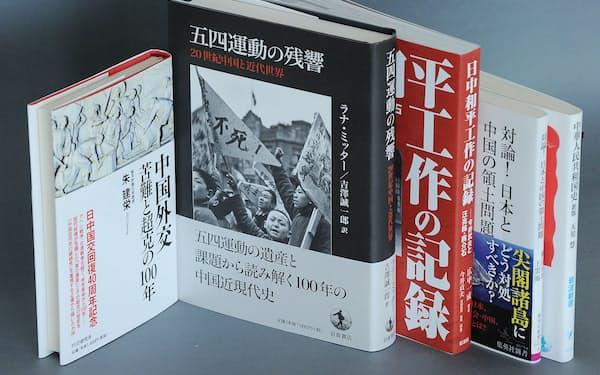 昨年後半から「中国とは何か」を問い直す意欲的な著作が相次いでいる