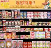 サイト画面でも店頭ディスプレーを意識して消費者が選びやすく工夫