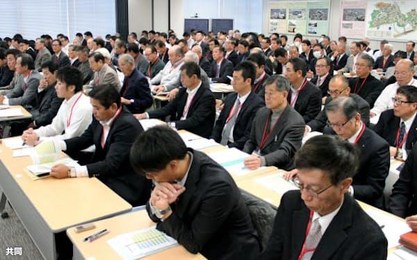 日本学生野球協会が開いた、資格回復のための研修会(13日午前、東京都千代田区)=共同