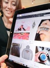 利用者同士が情報を交換しながら商品を購入する「FANCY」
