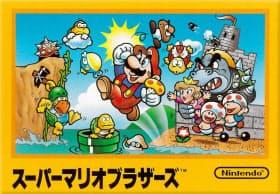 任天堂の大ヒットファミコンソフト「スーパーマリオブラザーズ」 (C)1985 Nintendo