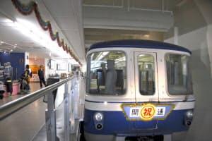 手柄山駅を再現した常設展示。車両は当時使われていたものを使っている。