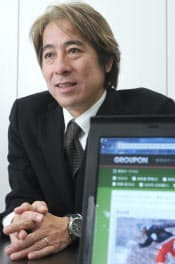 グルーポン・ジャパンCEOの根本啓氏