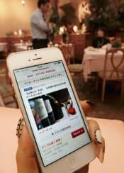 レストランの空席状況を確認でき、オンラインで予約できる食べログのサイト