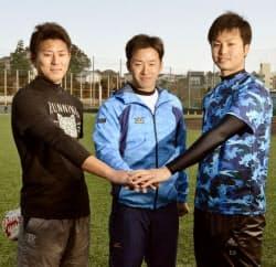 練習を公開した(左から)広島・福井、日本ハム・斎藤、西武・大石(13日、横浜市)=共同