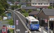 日立製作所は茨城県日立市のBRTにシステムを納入している