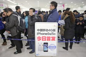 iPhoneを発売した中国移動通信の店舗=ロイター