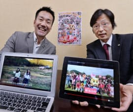町民が出演する映像を制作し、猪名川町をPRする上福田さん(左)と岩本さん(兵庫県猪名川町)