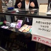 ドラマ視聴とショッピングの関係が深まっている(東京・新宿)