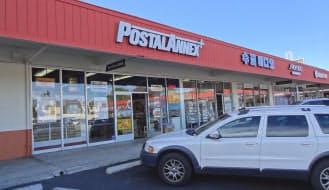 ワッツアップの「拠点」はアジア系の店舗が多く入居するショッピングセンターの中にあった(米カリフォルニア州サンタクララ市)