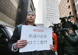 マウントゴックスが取引停止となり、抗議するビットコインの利用者(26日、東京・渋谷)