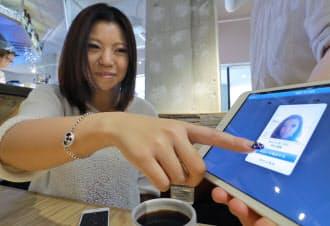 クレジットカード情報、自分の顔写真を登録してペイパルの「顔パス支払い」を利用(東京都渋谷区のチェルシーカフェ渋谷マークシティ)