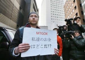 マウントゴックスが取引停止となり、抗議するビットコインの利用者(2月26日午後、東京・渋谷)