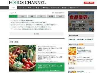 サイト上で食品メーカー向けのマーケティングを展開する