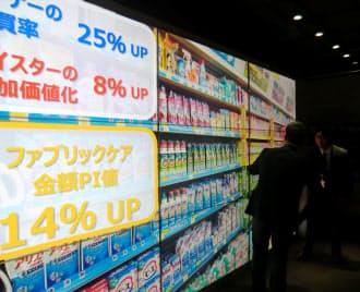 花王はビッグデータの分析から売り場の改善案を説明する(東京都中央区の花王カスタマーマーケティングの本社)